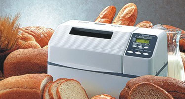 Best Breadmaker